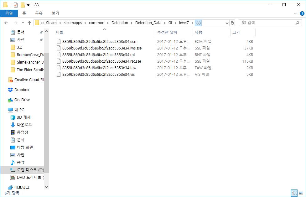 Detention_DataGIlevel{{number}}{{Hex}} folder contents