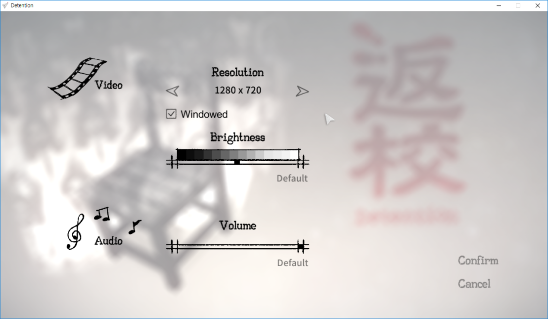Setting menu. There are 'Video', 'Resolution', 'Windowed', 'Brightness', 'Default', 'Audio', 'Volume', 'Confirm', 'Cancel' texts.