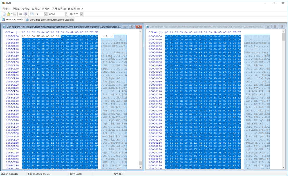 Compare 'LiberationSans SDF' asset in resources asset and exported asset using 'HxD' hex editor. each block selected area are same