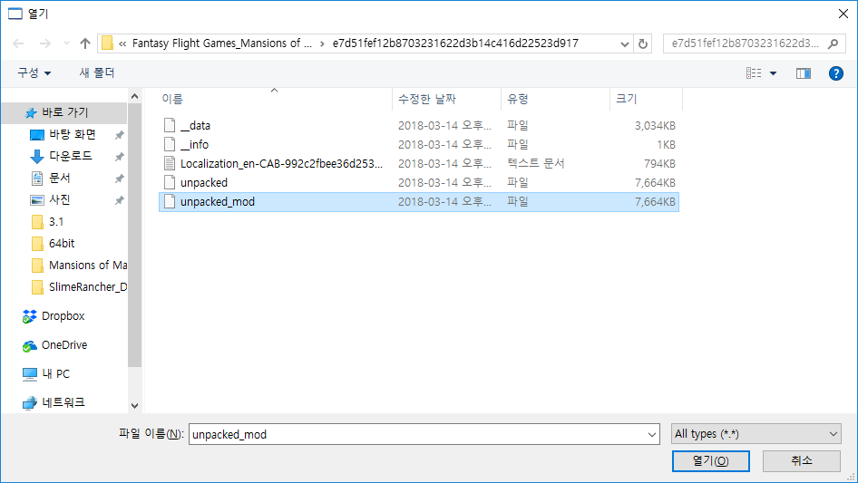 Select uncompressed AssetBundle what you want to compress in FileOpenDialog. In this example, I select unpacked_mod