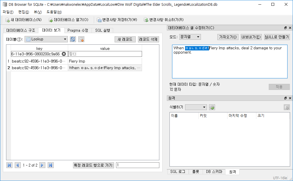 Modifiy sentence which are assumed as card description text by adding 'ㅁaㄴs.ㅇdㄹf' at end of that.